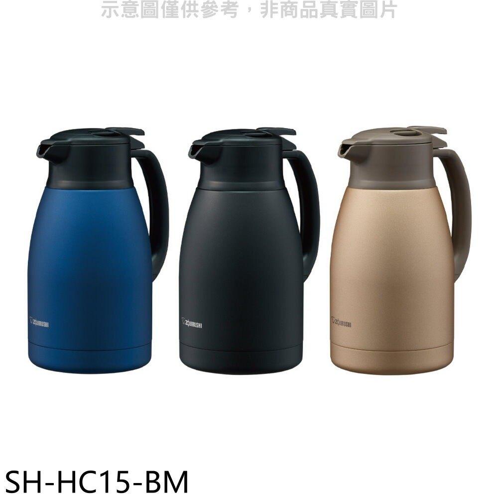 滿2000賺10%★象印【SH-HC15-BM】1.5公升保溫壺BM黑色