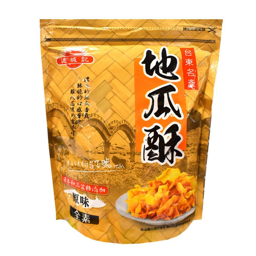 【連城記】原味地瓜酥(三盆糖) 140G - 店出-City'super