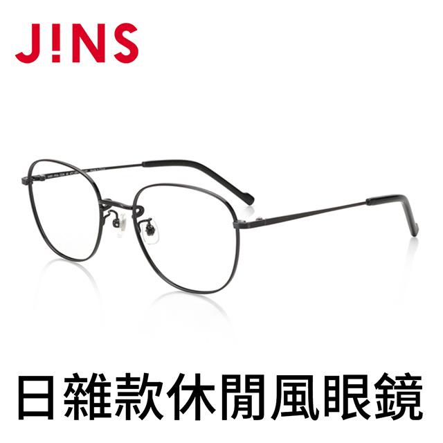 JINS日雜款休閒風眼鏡(AUMF20A013)霧黑