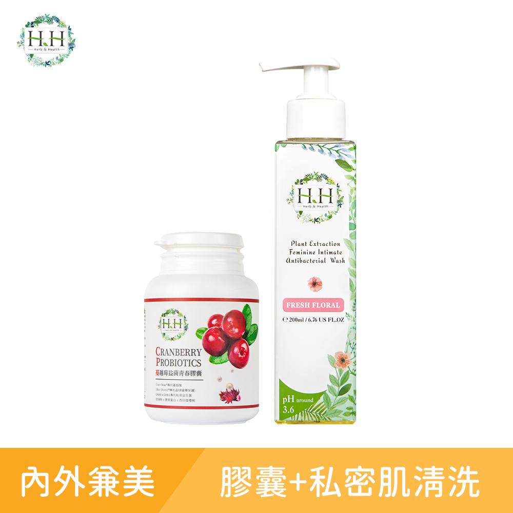 HH私密肌植萃抗菌潔淨露+蔓越莓益菌青春膠囊
