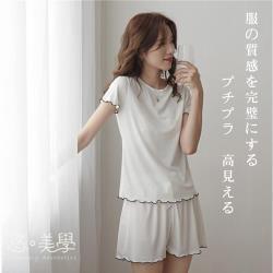 【悠美學】日韓精梳棉居家圓領撞色波浪下擺造型套裝(F)