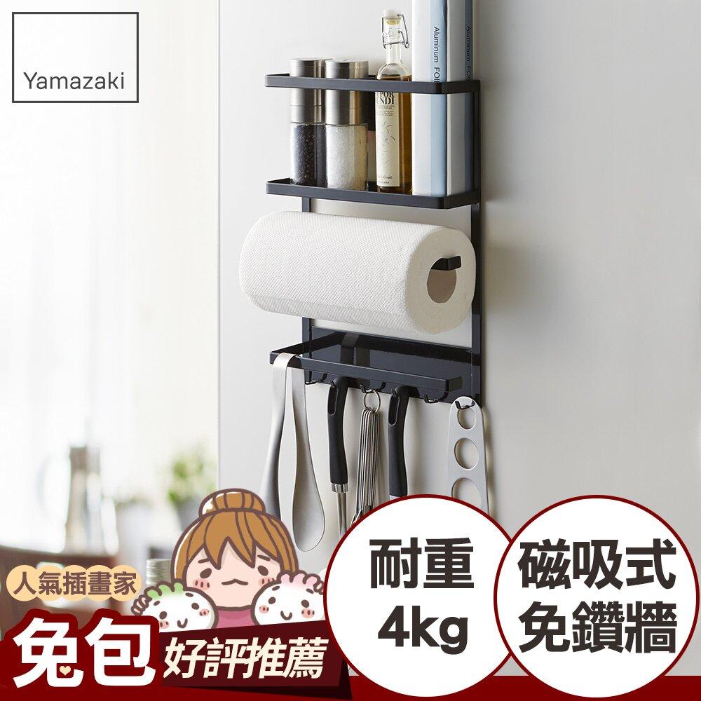日本【YAMAZAKI】tower磁吸式4合1收納架(黑)