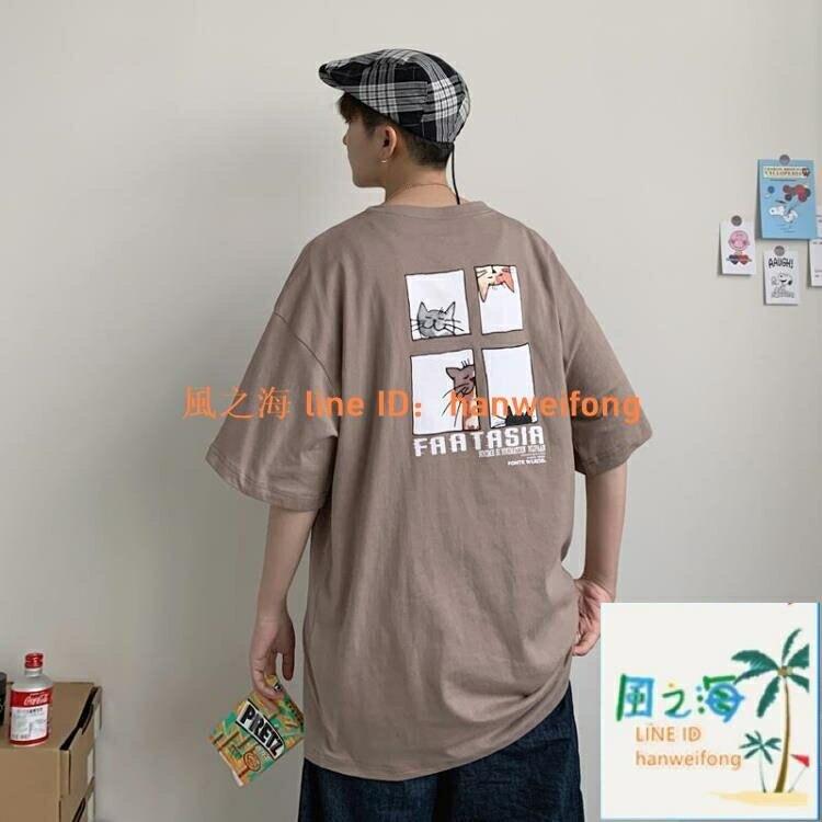 寬版短袖上衣男T恤男印花寬鬆半袖學生情侶大碼胖子趣味短袖【千尋之旅】