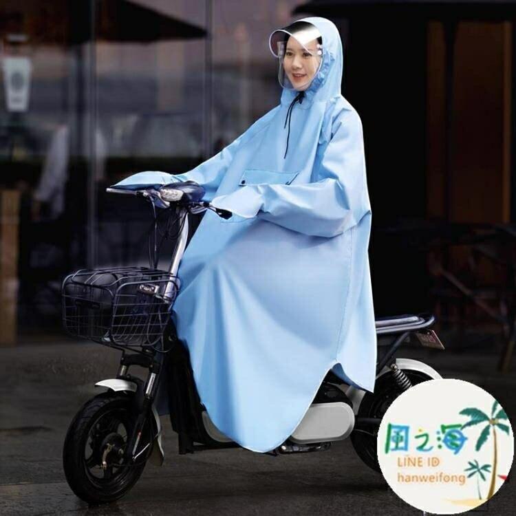 大人雨衣 雨衣騎電動自行電瓶摩托車帶袖子雨披男女長版全身防暴雨加厚 千尋之旅
