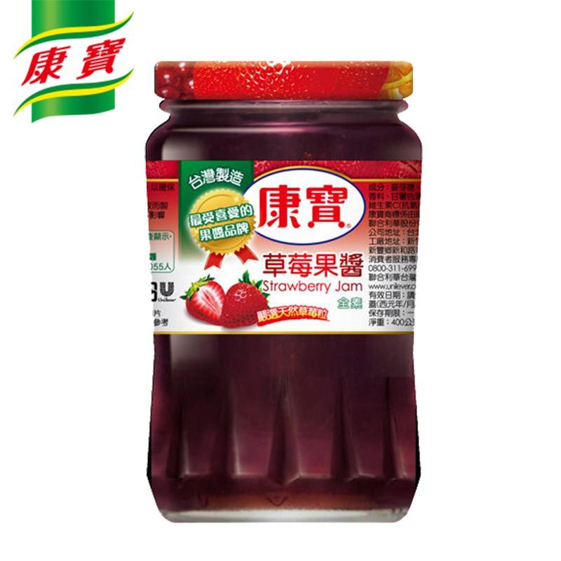 康寶 果醬草莓 200g/罐