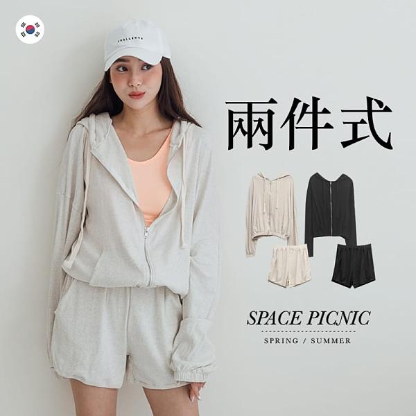 套裝 Space Picnic 正韓-素面連帽外套+短褲(預購)【K21035006】