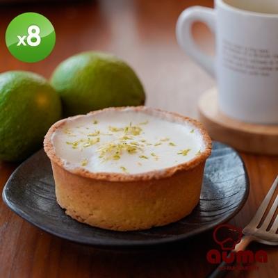奧瑪烘焙 厚奶蓋小農檸檬塔x8個