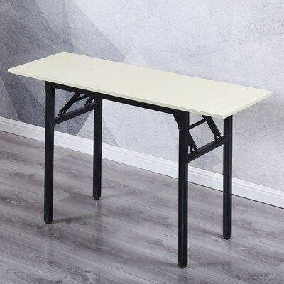 家用摺疊桌長方形學習書桌培訓桌戶外擺攤桌會議桌長條桌簡易餐桌  釦子小鋪 「快速出貨」