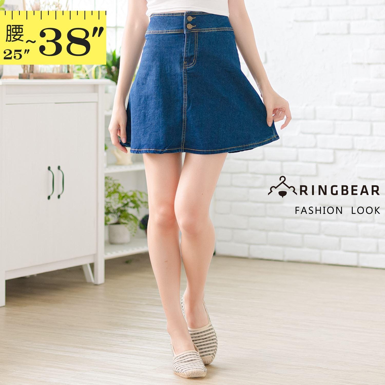 A字裙--時尚高腰排釦設計簡潔臀部A字牛仔短裙(藍M-5L)-Q117眼圈熊中大尺碼