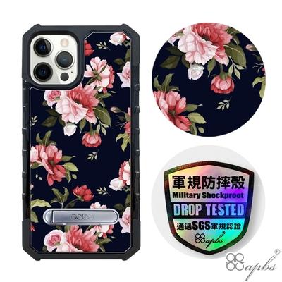 apbs iPhone 12 Pro Max 6.7吋專利軍規防摔立架手機殼-花語-粉玫瑰