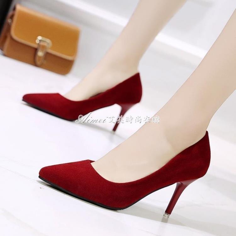 春秋新款尖頭絨面女鞋法式少女高跟鞋細跟黑色職業鞋單鞋 交換禮物 618特惠