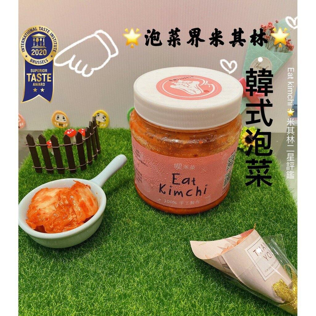 尚禾道-泡菜 韓式泡菜(600g/瓶) 比利時iTQI評鑑2星獎/米其林
