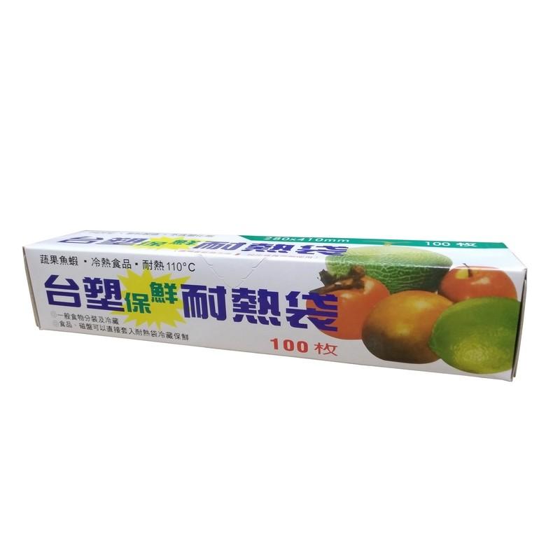 台塑保鮮耐熱袋100袋/支  【大潤發】