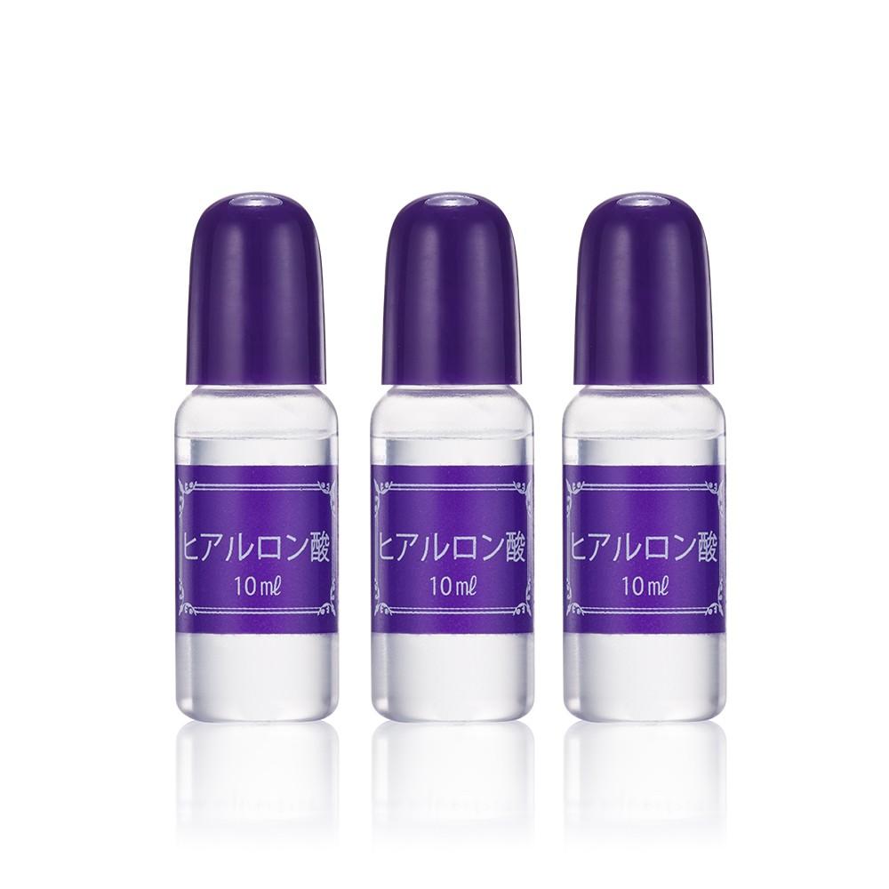 【日本美肌對策】日本潤澤玻尿酸保濕原液(10mlx3入組 效期2022.4.07)