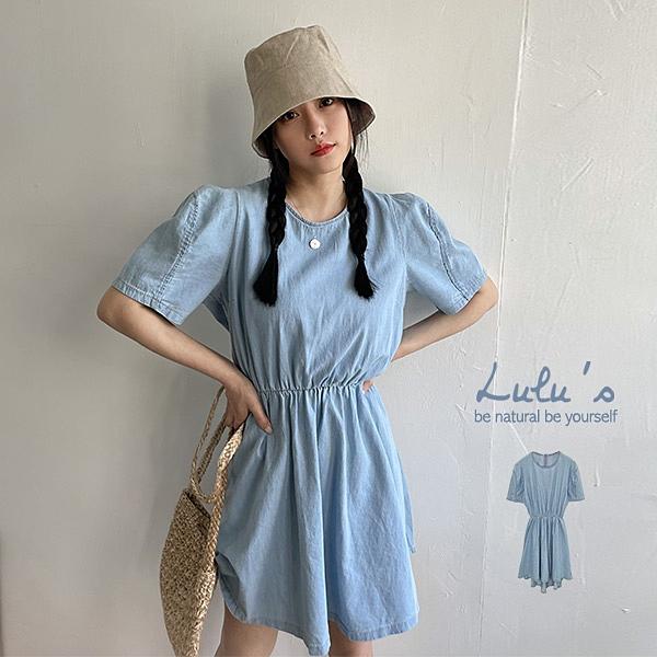 LULUS【A02210092】M後挖洞短袖洋裝藍