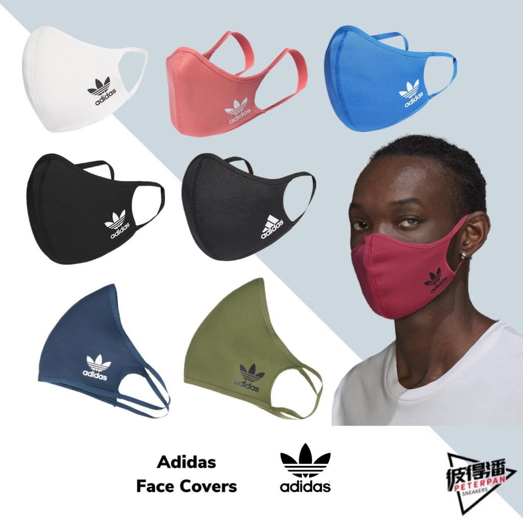 ADIDAS ORIGINALS 愛迪達 三葉草 訓練 可水洗 布口罩 口罩 MASK 多色 情侶款【彼得潘】