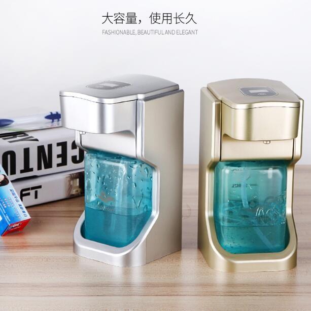 防疫免打孔噴霧機 消毒器自動感應酒精噴霧式消毒機桌面站立式現貨 次氯酸水
