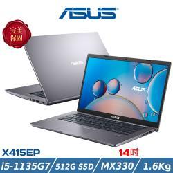 ASUS 華碩 X415EP-0021G1135G7 14吋 i5-1135G7 四核 2G獨顯 星空灰筆電