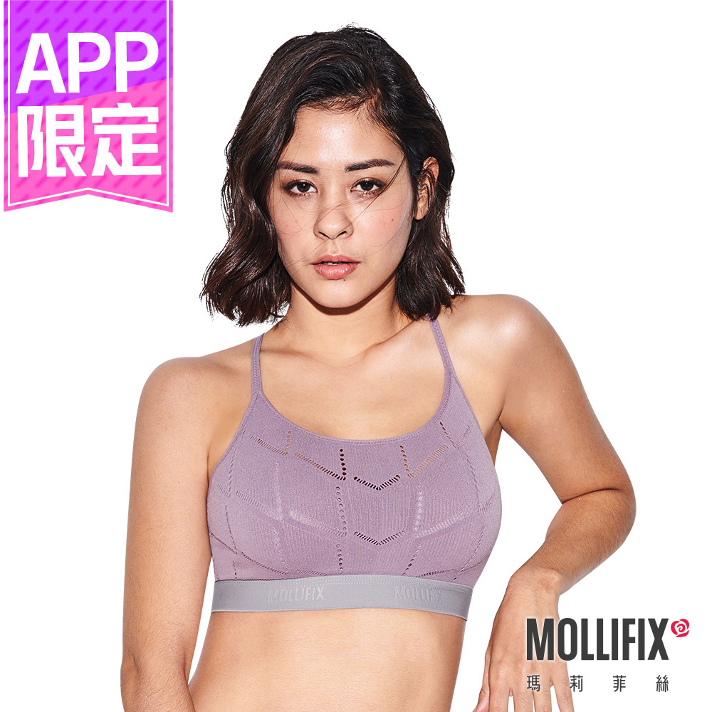 MOLLIFIX 瑪莉菲絲 A++簡約Y背LOGO織帶舒心BRA (霧紫+淡灰)