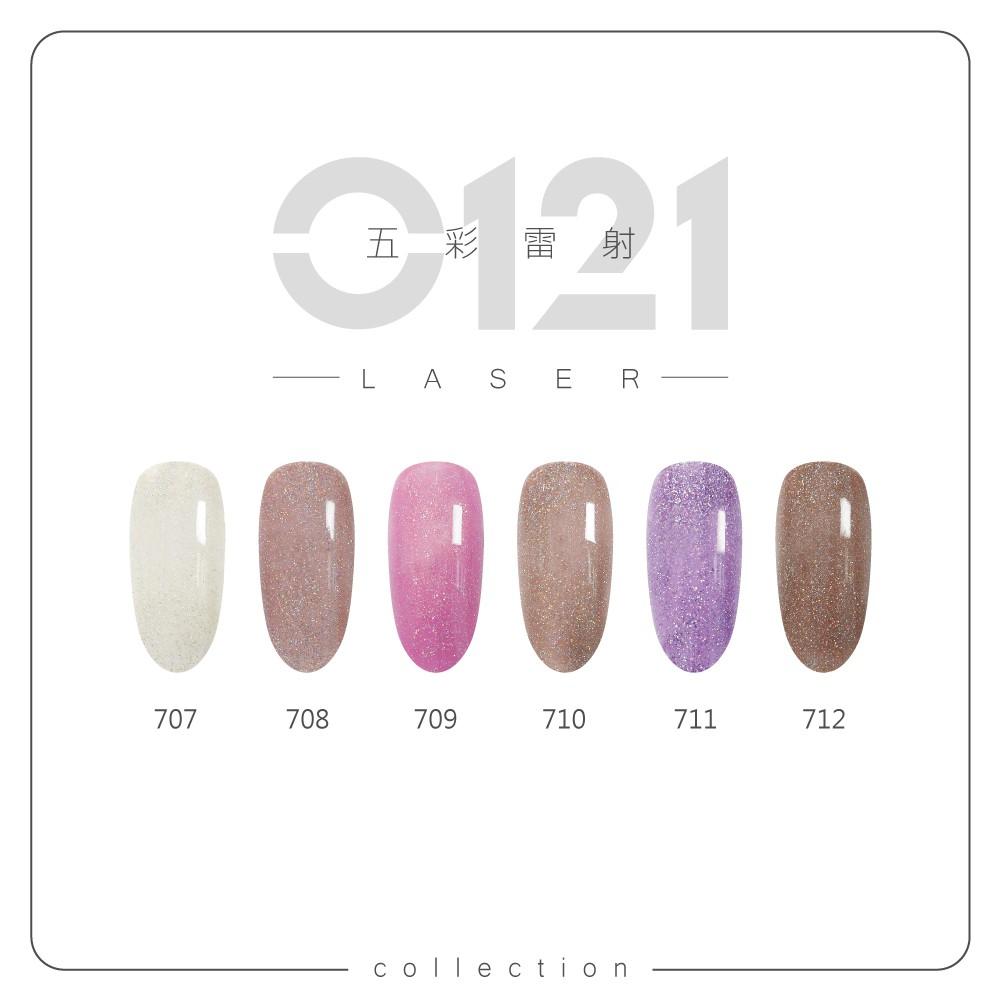 【Cosplus 光妍】 0121-光撩甲油膠8ml-五彩雷射系列 共6色