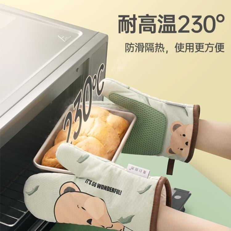 魔幻廚房耐高溫手套微波爐防燙手套烤箱隔熱防燙加【百淘百樂】