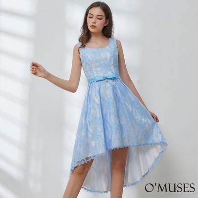 OMUSES 珍珠蕾絲前短後長藍色禮服