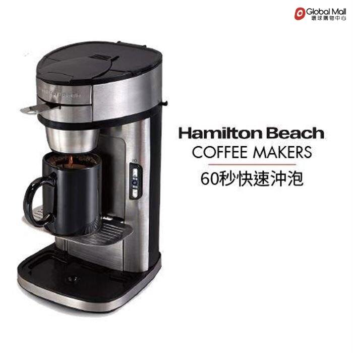 【集雅社】美國 漢美馳 美式咖啡機 COFFEE MAKERS A84