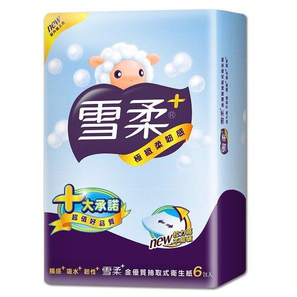 雪柔抽取衛生紙 (90抽/6包/14串/箱)