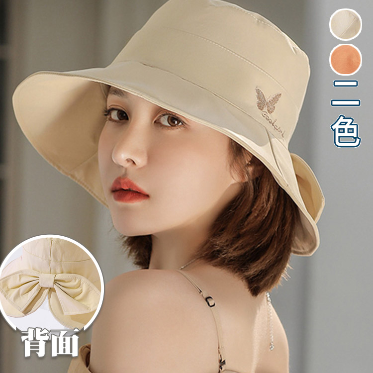 蝴蝶字母刺繡淑女帽(2色)【995184W】【現+預】-流行前線-