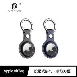 DUX DUCIS Apple AirTag PU 環扣皮紋保護套#追蹤器保護#定位器保護