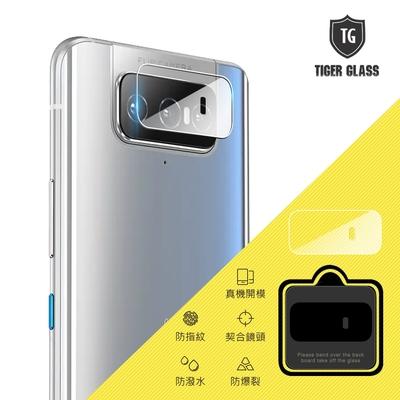 T.G ASUS ZenFone 8 Flip (ZS672KS) 鏡頭鋼化玻璃保護貼 鏡頭貼 保護貼 鏡頭鋼化膜