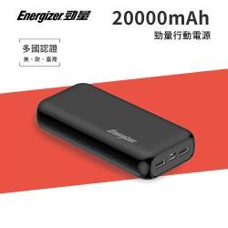 【Energizer勁量】UE20010BK 20000mAh 行動電源[黑色]