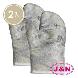 【J&N】金萱銀廚房隔熱手套(2入/1組)灰色