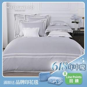 【WEDGWOOD】500織長纖棉Bi-Color被套枕套組灰-雙人