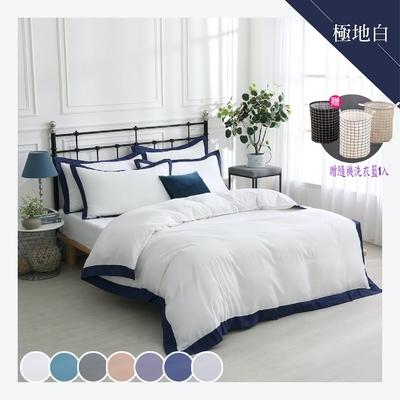 (簡約奢華)岱思夢 歐式滾邊柔絲棉 床包被套組 單人/雙人/加大 多款任選 台灣製造