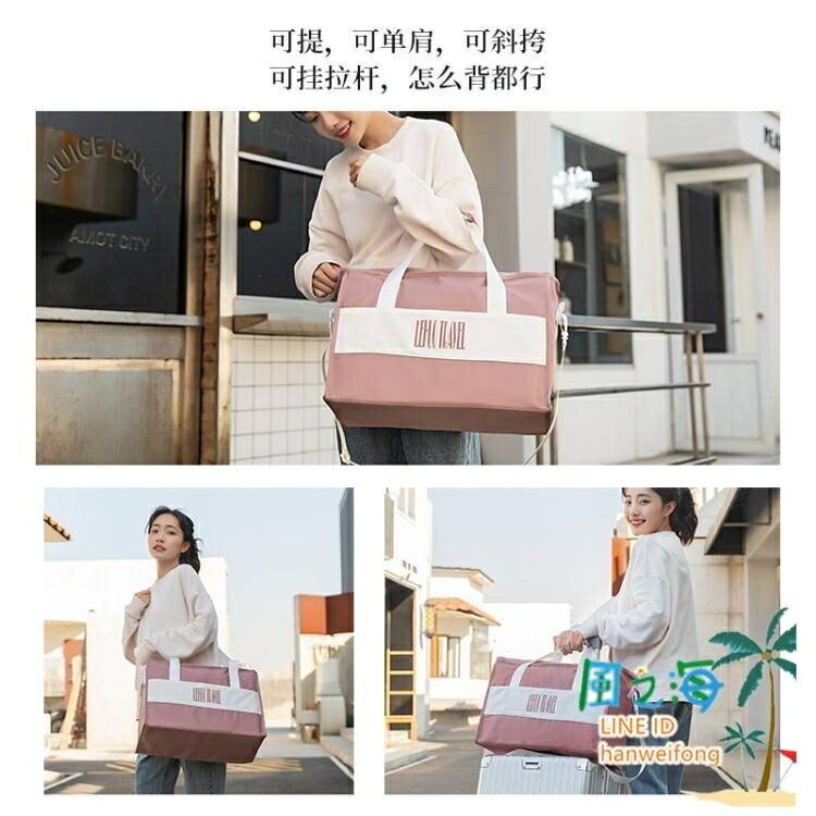 旅行包大容量女短途手提袋待產包衣服收納袋子健身輕便帆布行李包【千尋之旅】
