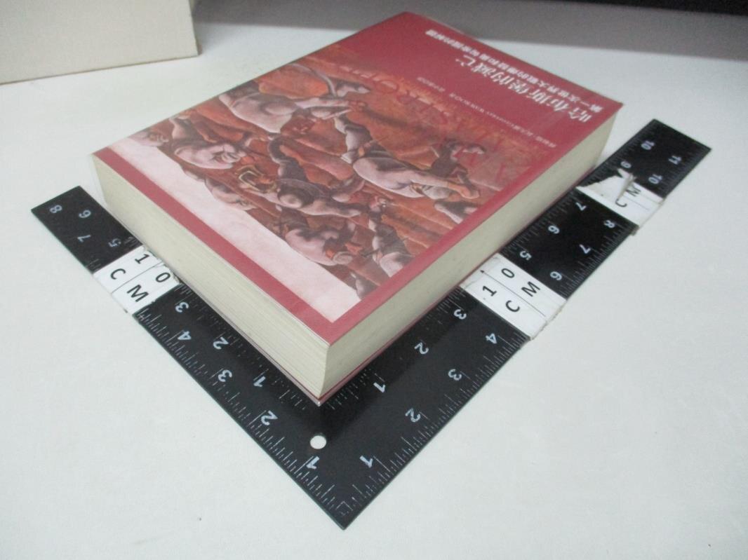 【書寶二手書T1/歷史_GZM】哈布斯堡的滅亡:第一次世界大戰的爆發和奧匈帝國的解體_喬福瑞‧瓦夫羅,  黃中憲
