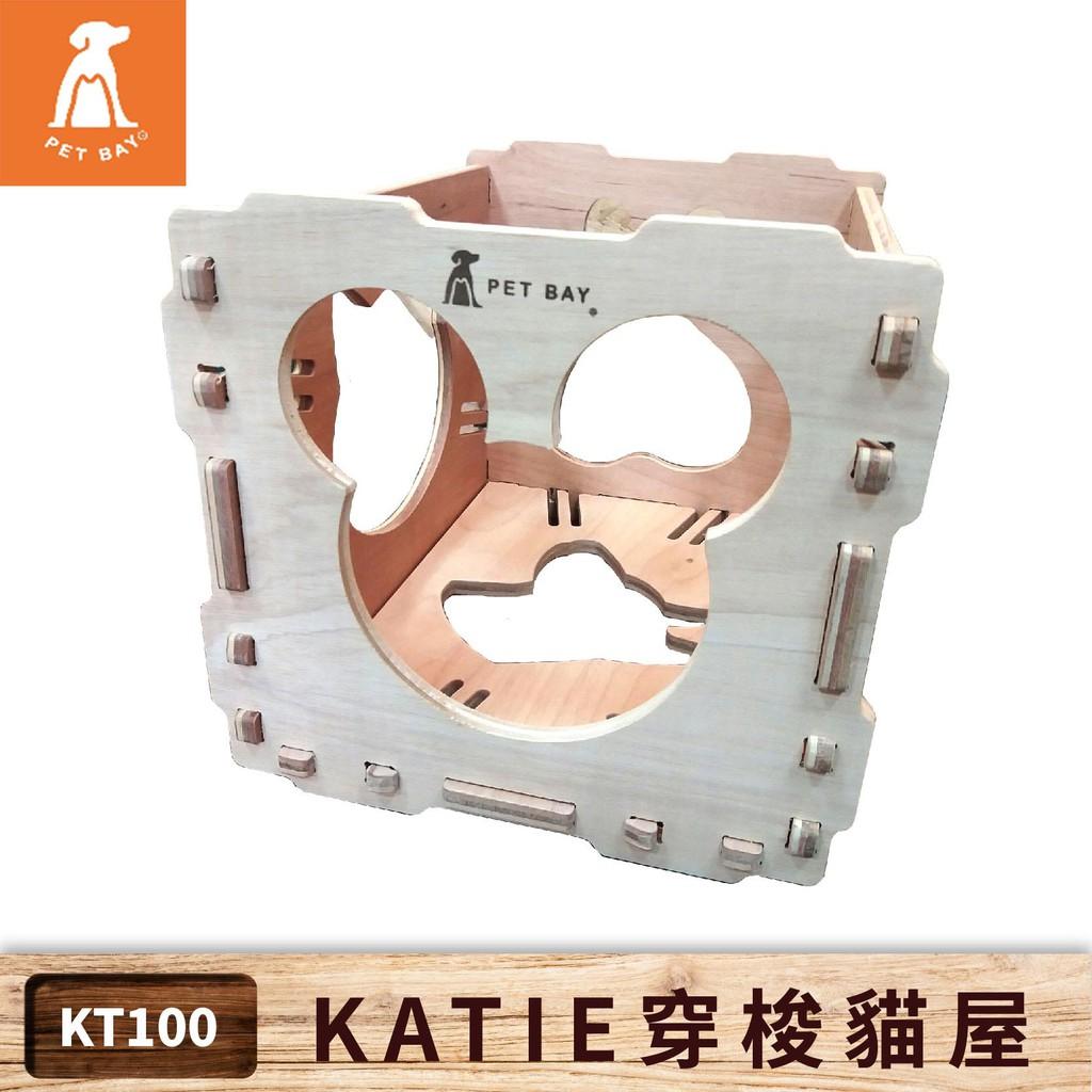 【PET BAY】穿梭貓屋(附贈抓板) KT100 多用途 耐重 可堆疊 簡易組裝 貓咪 玩具 玩耍 寵物屋 遊戲屋