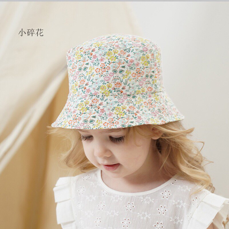 夏季寶寶大簷太陽帽小清新印花薄款防曬帽嬰兒遮陽帽子