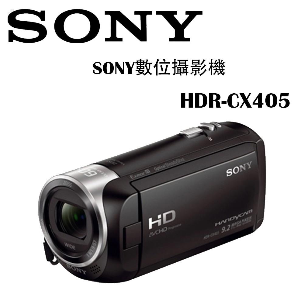 SONY 數位 攝影機 HDR-CX405 平輸貨
