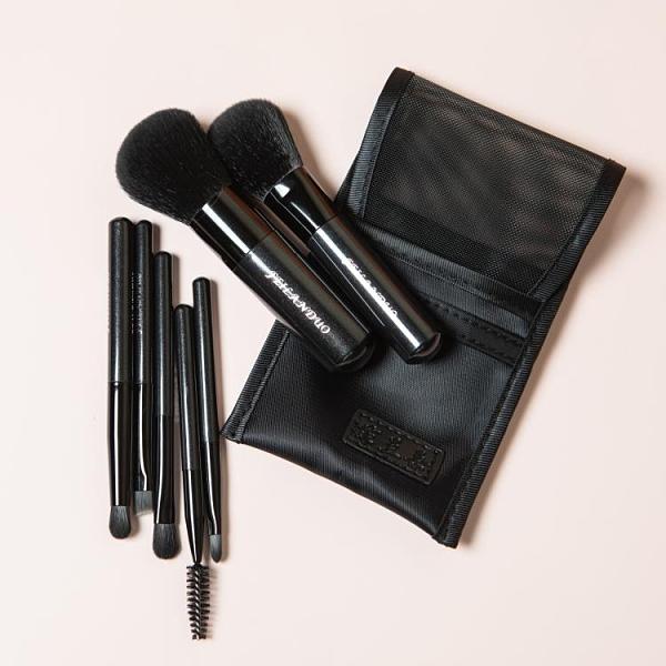 化妝刷 歪猴兒化妝刷套刷初學者化妝工具全套便攜7件套裝眼影刷唇刷眉刷 衣櫥秘密