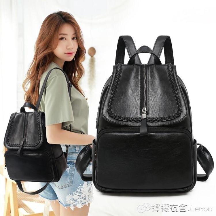 新品上市 限時優惠後背包 耐用經典軟皮後肩包女新款韓版百搭小背包休閒時尚旅行大容量書包