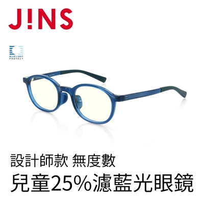 JINS 設計師款 兒童無度數25%濾藍光眼鏡(AFPC17A104)海軍藍
