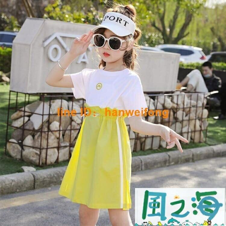 女童連身裙洋裝女童夏季洋裝韓版T恤拼接裙子兩件套中大童女孩洋氣潮【千尋之旅】