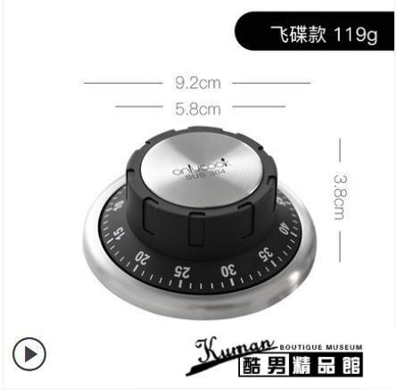 計時器 廚房定時器計時器 家用創意時間提醒器不銹鋼倒計時器 冰箱貼鬧鐘