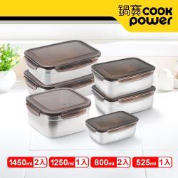 【CookPower 鍋寶】316不鏽鋼保鮮盒-超值強打6入組(EO-BVS14Z21208Z25031)