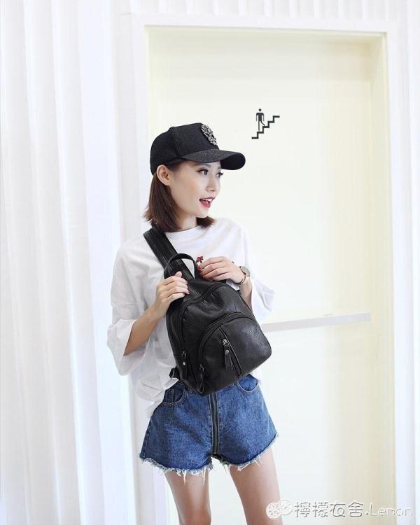 新品上市 限時優惠後背包 包包女新款韓版潮女士後背包女時尚潮流休閒軟皮迷你小背包女