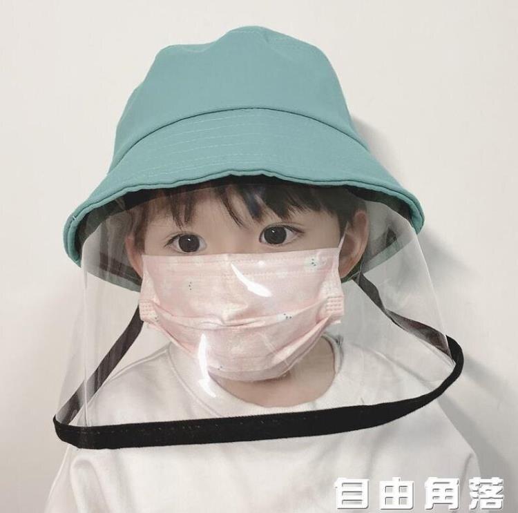 防飛沫帽子 疫情防護裝備 兒童漁夫帽 防飛沫可拆卸拉鍊款 太陽帽 防疫用品