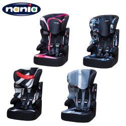 【法國Nania】納尼亞成長型安全汽座-彩繪系列