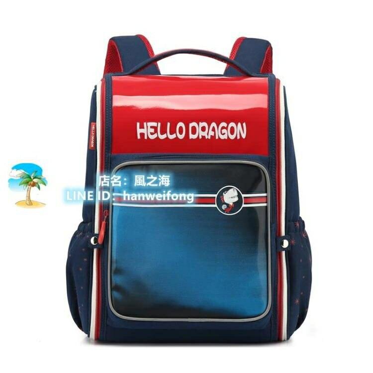 小孩書包 日本小學生書包一到六年級背包護脊書包雙肩包後背包箱體式書包【千尋之旅】